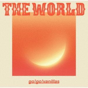 THE WORLD / go!go!vanillas (CD)