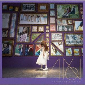 今が思い出になるまで(通常盤) / 乃木坂46 (CD) felista