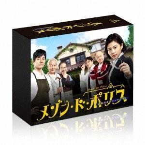 メゾン・ド・ポリス DVD-BOX / 高畑充希 (DVD)|felista