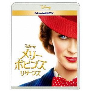 メリー・ポピンズ リターンズ MovieNEX ブルーレイ+DVDセット / エミリー・ブラント (Blu-ray)