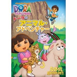 ドーラのアニマル・アドベンチャー / ドーラ (DVD)|felista