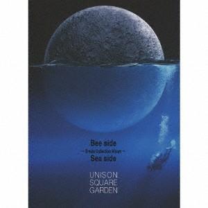 Bee side Sea side 〜B-side Collection Alb.. / UNISON SQUARE G... (CD)|felista