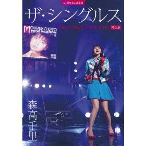 30周年Final企画「ザ・シングルス」Day1・Day2 LIVE 2018 .. / 森高千里 (DVD) felista