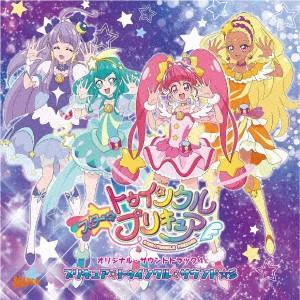 TVアニメ「スター☆トゥインクルプリキュア」オリジナルサウンドトラック1 /  (CD)|felista