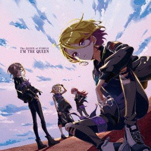 I'M THE QUEEN(通常盤) / QUEEN of PURPLE (CD)|felista