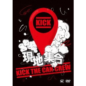 現地集合〜武道館ワンマンライブ / KICK THE CAN CREW (DVD) felista