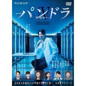連続ドラマW パンドラIV AI戦争 DVD-BOX / 向井理 (DVD) felista