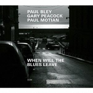 ホエン・ウィル・ザ・ブルース・リーヴ / ポール・ブレイ (CD)|felista
