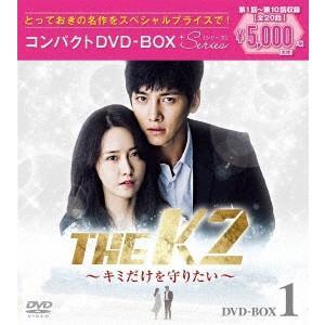 THE K2〜君だけを守りたい〜 コンパクトDVD-BOX1<スペシャルプライス.. / チ・チャンウク (DVD)