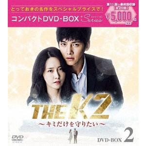 THE K2〜君だけを守りたい〜 コンパクトDVD-BOX2<スペシャルプライス.. / チ・チャンウク (DVD)