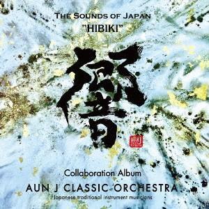 響-HIBIKI-THE SOUNDS OF JAPAN / AUN Jクラシック・オーケストラ (CD) felista