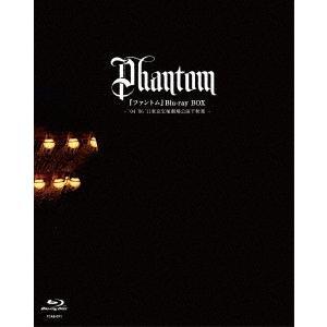 『ファントム』 Blu-ray BOX- '04 '06 '11東京宝塚劇場公演.. / 宝塚歌劇団 (Blu-ray)