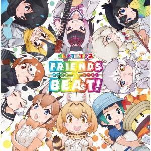 TVアニメ『けものフレンズ2』キャラクターソングアルバム「フレンズビート!」 /  (CD)|felista
