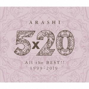 5×20 All the BEST!! 1999-2019(通常盤) / 嵐 (CD)|felista