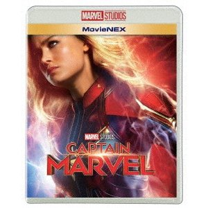 キャプテン・マーベル MovieNEX ブルーレイ+DVDセット / ブリー・ラーソン (Blu-r...