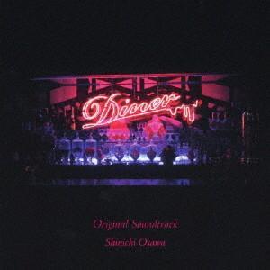 映画『Diner ダイナー』Original Soundtrack / サントラ (CD)