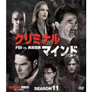 クリミナル・マインド/FBI vs.異常犯罪 シーズン11 コンパクト BOX / ジョー・マンテーニャ (DVD)