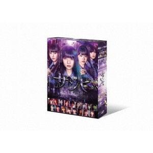 ドラマ「ザンビ」Blu-ray BOX(Blu-ray Disc) / 齋藤飛鳥 (Blu-ray) felista