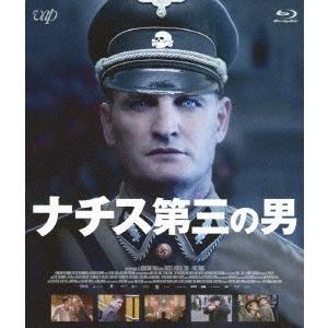 ナチス第三の男(Blu-ray Disc) / ジェイソン・クラーク (Blu-ray)