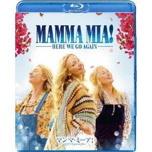 マンマ・ミーア! ヒア・ウィー・ゴー(Blu-ray Disc) / アマンダ・セイフライド (Blu-ray)