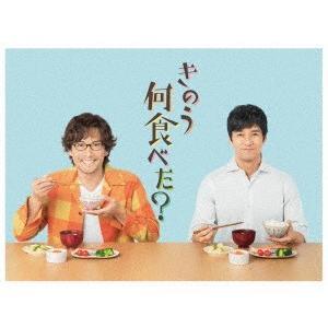 きのう何食べた?Blu-ray BOX(Blu-ray Disc) / 西島秀俊/内野聖陽 (Blu-ray) felista