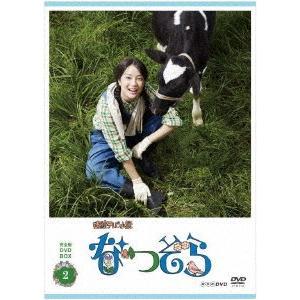 連続テレビ小説 なつぞら 完全版 DVD BOX2 / 広瀬すず (DVD)|felista