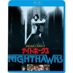 ナイトホークス(Blu-ray Disc) / シルベスター・スタローン (Blu-ray)