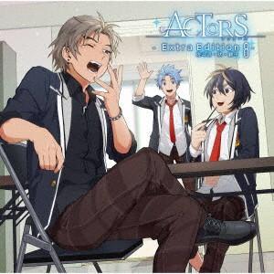 ACTORS-Extra Edition 8-[佐斗流・ぎん・麒平] / オムニバス (CD) felista