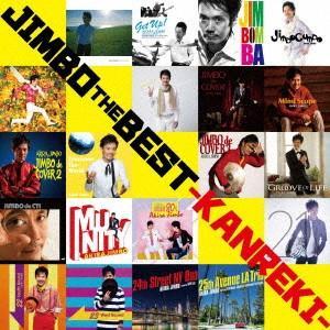 JIMBO THE BEST-KANREKI- / 神保彰 (CD)|felista