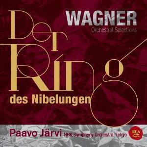 ワーグナー:楽劇「ニーベルングの指環」管弦楽曲集 / ヤルヴィ(パーヴォ) (CD)|felista