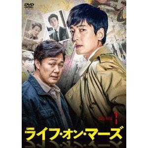 ライフ・オン・マーズ DVD-BOX1 / チョン・ギョンホ (DVD) felista