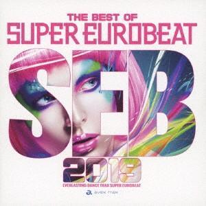 ザ・ベスト・オブ・スーパー・ユーロビート2019 / オムニバス (CD)