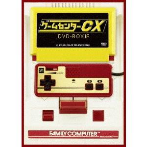 ゲームセンターCX DVD-BOX16 / 有野晋哉(よゐこ) (DVD)