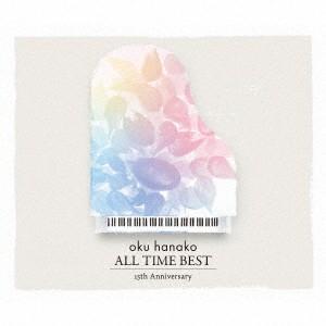 奥華子ALL TIME BEST(通常盤) / 奥華子 (CD)