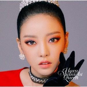 Midnight Queen(通常盤) / HARA (CD)