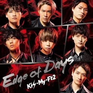 Edge of Days(初回盤A)(DVD付) / Kis-My-Ft2 (CD)