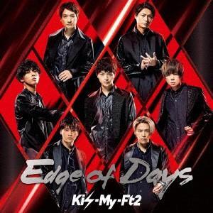 Edge of Days(初回盤B)(DVD付) / Kis-My-Ft2 (CD)
