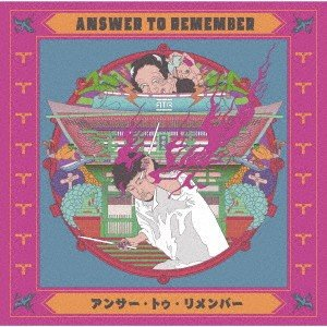 Answer to Remember(完全生産限定盤) / Answer to Remember (CD)