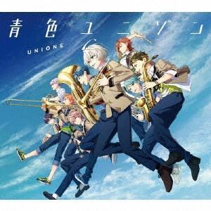 青色ユニゾン(期間生産限定盤) / UNIONE (CD)