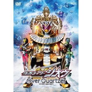 劇場版 仮面ライダージオウ Over Quartzer / 仮面ライダー (DVD)|Felista玉光堂