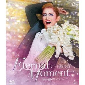 明日海りお 退団記念「Eternal Moment」思い出の舞台集&サヨナラショー/ 明日海りお (Blu-ray)