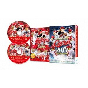 CARP2019熱き闘いの記録 〜頂きをめざして〜(Blu-ray Disc) / 広島カープ (Blu-ray)