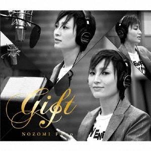 「GIFT」ーNOZOMI FUTOー(Blu-ray Disc付) / 望海風斗 (CD)