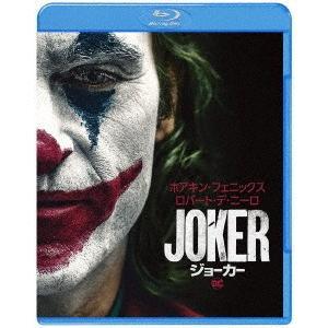 ジョーカー ブルーレイ&DVDセット / ホアキン・フェニックス (Blu-ray)