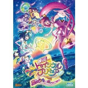 映画スター☆トゥインクルプリキュア 星のうたに想いをこめて(特装版)(Blu-r.. / プリキュア...