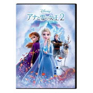 アナと雪の女王2(数量限定) / ディズニー (DVD) Felista玉光堂