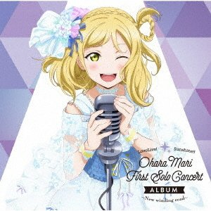 LoveLive! Sunshine!! Ohara Mari First So.. / 鈴木愛奈(小原鞠莉)from ... (CD)|Felista玉光堂