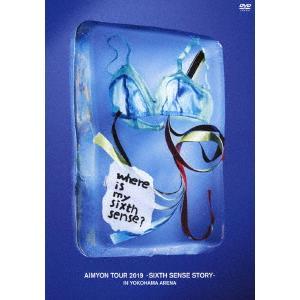 AIMYON TOUR 2019 -SIXTH SENSE STORY- IN .. / あいみょん (DVD)|Felista玉光堂