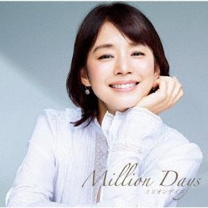 ミリオンデイズ〜あの日のわたしと、歌え。〜 mixed by DJ和 / オムニバス (CD)