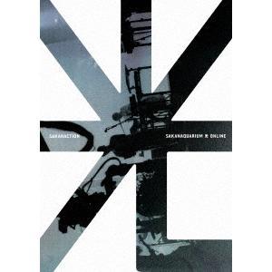 SAKANAQUARIUM 光 ONLINE(通常盤) / サカナクション (DVD)|Felista玉光堂